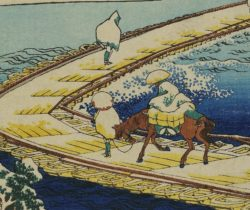 Detail: 'Old View of the Pontoon Bridge at Sano in Kōzuke Province', 1833-1834, Hokusai