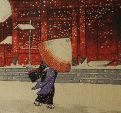 Detail: 'Zōjō Temple in Shiba', 1925, Hasui