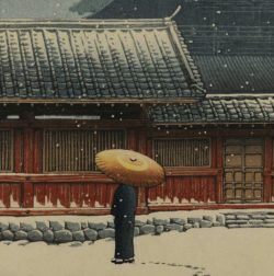 Detail: 'Tennō temple in Ōsaka', 1927, Hasui